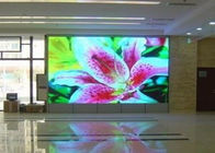 نوعية جيدة عرض rgb أدت & custom size 6mm display billboard ,stage background led digital screen للبيع